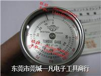 15(11)SGK N15(11)SGK 扭力計 日本KANON 15(11)SGK N15(11)SGK