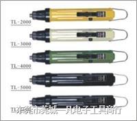 HIMAX 電動螺絲刀、電批、電動起子TL-5000 TL-5000