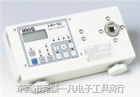 數字扭力測試儀 HP-50 Hioses扭力測試儀 螺絲刀扭力計 0-50KG HP-50