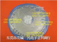 線徑規 JIS 0.1mm-12mm 線徑規 日本FUJITOOL富士 JIS