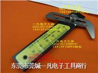鑽頭角度規 鑽咀加工量規 鑽咀量角規DTM-118AM 日本FUJITOOL DTM-118AM