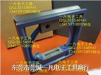250X0.02(4秒)B級 250*0.02 精密方型水平尺 日本 富士精機 FSK 250X0.02  250*0.02