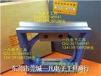 FSK 300X0.02(4秒) B級 300*0.02 精密方型水平尺 日本 富士精機 300X0.02  300*0.02