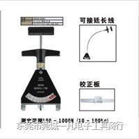 95506/BTG-2 皮帶張力計 含主機延長杆校正板 日本丹索DENSO 95506/BTG-2