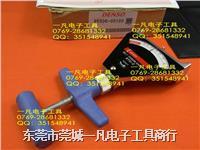 95506-00090 BTG-2 皮帶張力計 張力計 日本DENSO丹索 95506-00090 BTG-2