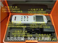 RX-1 日本AIKOH RX1 數顯推拉力計 高精度推拉力計 拉力計 AIKOH RX-1  RX1