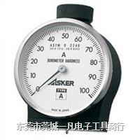 A型硬度計 橡膠硬度計 ASKER-A型 硬度計 日本ASKER 高分子 A型
