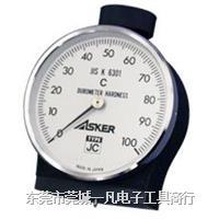 硬度計 橡膠硬度計 JC型硬度計 ASKER-JC型 日本ASKER 高分子 JC型