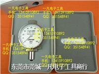 C1L長腳型硬度計 橡膠硬度計 ASKER-C1L型 日本ASKER 高分子 C1L