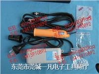 ASA-4000 台灣好幫手ASA電動起子、電批、電動螺絲刀 電動改錐 ASA-4000
