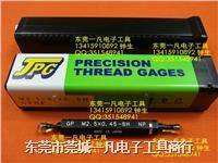 2.5*0.45GPIPII 日本JPG 螺纹塞规 2.5X0.45 GPIPII 2.5X0.45-6H 2.5*0.45GPIPII