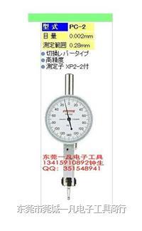 PC-2 杠杆量表 杠杆千分表 千分表 日本PEACOCK 尾崎制作所 PC2 PC-2