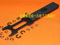 ETH-12 E型卡簧钳E型介子叉挡圈钳 E形叉yifan
