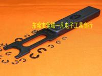 ETH-10E令E型卡簧鉗擋圈鉗介子叉E形叉yifan