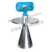 SZRD803系列脈沖智能型雷達液位計料位計 SZRD803