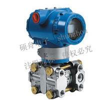 SZ1151/3051/3351DR型微差压变送器 SZ1151/3051/3351DR