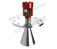 上海碩舟智能型雷達料位計(新一代小表殼)