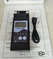 日本SSD西西帝 STATIRON 离子风机静电测试仪DP