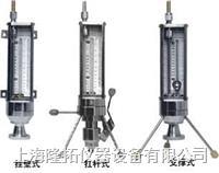 掛壁式PM-6A麥氏真空表