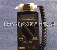 便携式数字测氧仪CY-12C