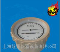 平原型空盒气压计、dym3空盒气压计 DYM3