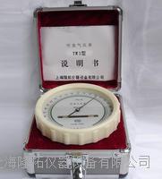 空盒气压表,DYM3-2矿井空盒气压表 DYM3-2矿井空盒气压表
