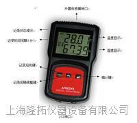 温湿度表,HM10指针式温湿度表 HM10指针式温湿度表
