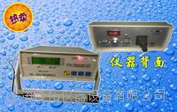 智能温湿度记录仪价格 FYTH-2