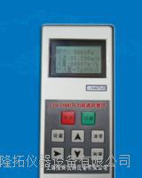 LTQ-2000压力风速风量仪厂家销售 LTQ-2000