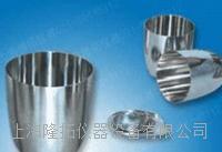 铂金坩埚价格 高纯度99.95%铂金坩埚