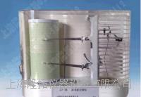 温湿度计 ZJI-2A温湿度记录仪 ZJI-2A