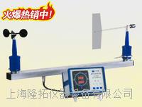 FYF数字式风向风速仪,数字式风向风速报警仪 FYF
