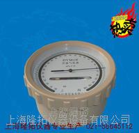 DYM3平原型空盒气压表、精密型空盒气压表 DYM3