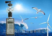 FYF-1轻便三杯风向风速仪、风云牌铝杯风向风速仪 FYF-1