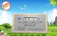 FYP-1型数字精密气压表、数字精密气压计  FYP-1