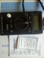 CY7-2B数字测氧仪,隆拓牌便携式数字测氧仪 CY7-2B