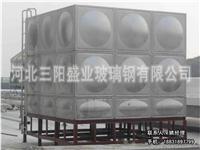 不鏽鋼板水箱 不鏽鋼