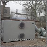 快猫在线观看网页版廢氣處理介紹 YHSJ