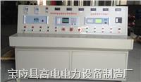变压器测试台 GD2900