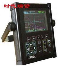 超聲波探傷儀HK800