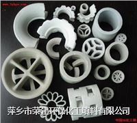 陶瓷環 16-150mm