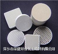 蜂窩陶瓷催化劑載體