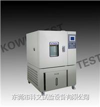 恒温恒湿试验机,可程式恒温恒湿试验机 KW-TH-150F
