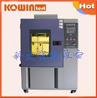 全自动高低温交变湿热试验箱 KW-TSH-225F