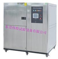 冷热冲击试验箱 WHTST-80L