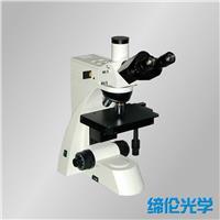 TL3003正置金相显微镜 TL3003