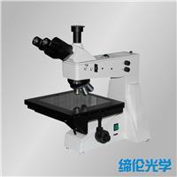 XTL302-DIC微分干涉相衬金相显微镜 XTL302-DIC