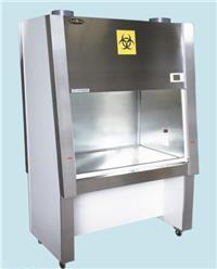 BHC-1300B2全排型洁净生物安全柜 BHC-1300B2