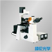 DXY-1倒置荧光显微镜 DXY-1