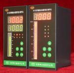 XTMD-1000A-D 智能數字顯示調節儀 XTMD-1000A-D